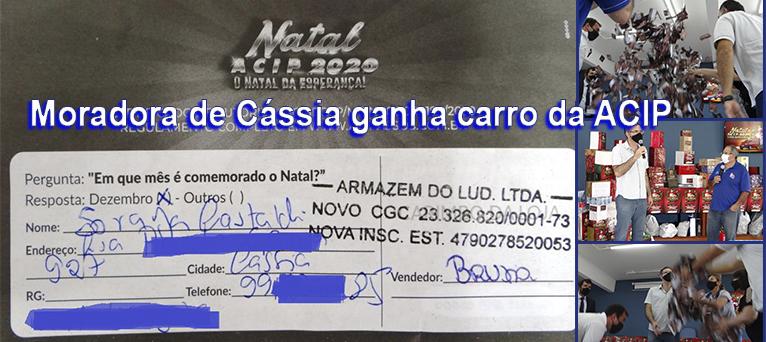 Moradora de Cássia ganha carro no sorteio da ACIP