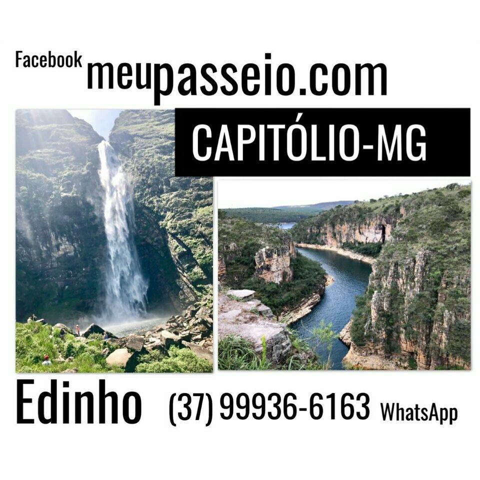 Meu Passeio.com