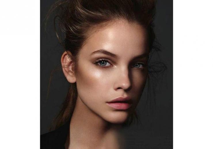 #Iluminador - Beauty Alert!