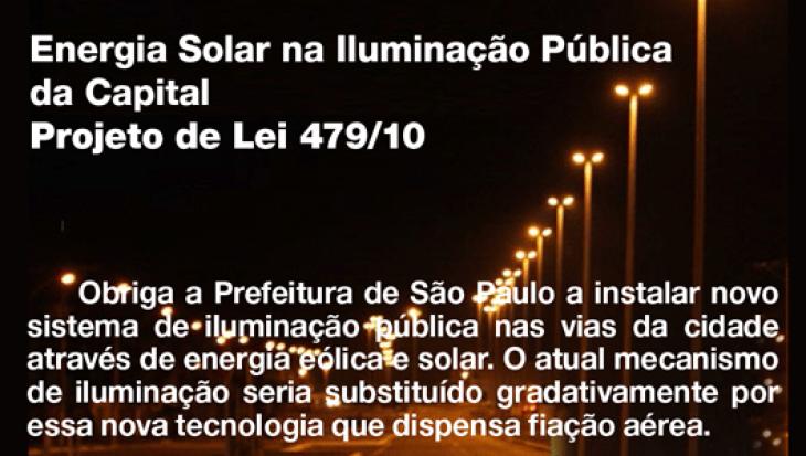 Energia Solar na Iluminação Pública da Capital