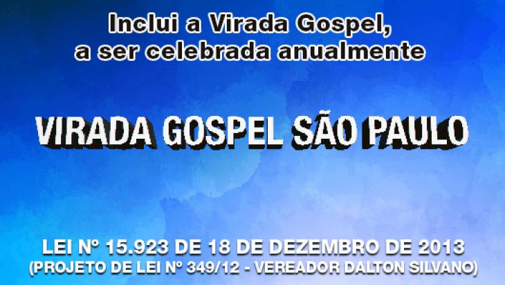 Virada Gospel