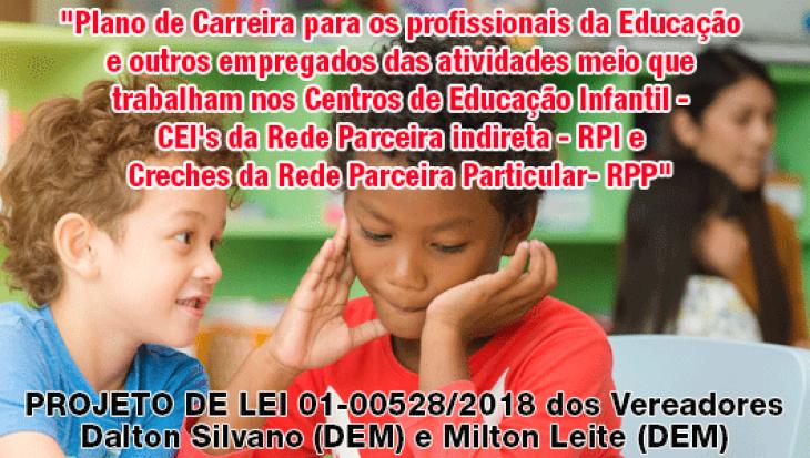 """""""Plano de Carreira para os profissionais da Educação e outros empregados das atividades meio que trabalham nos Centros de Educação Infantil - CEI"""