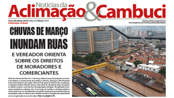 CHUVAS DE MARÇO INUNDAM RUAS