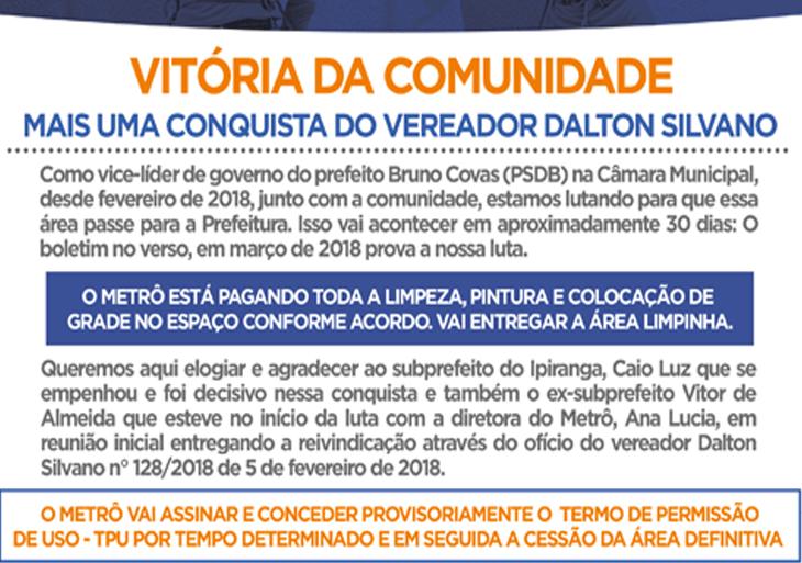 O espaço do metrô Tamanduateí, da Rua Aida vai ser cedido para subprefeitura do Ipiranga