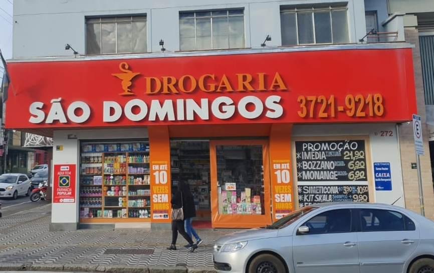 POÇOS DE CALDAS - MG
