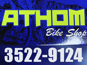 ATHOM BIKE SHOP
