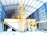 Galpão em estrutura metálica no modelo em arco com cobertura, pilar metálico e fechamento metálico.